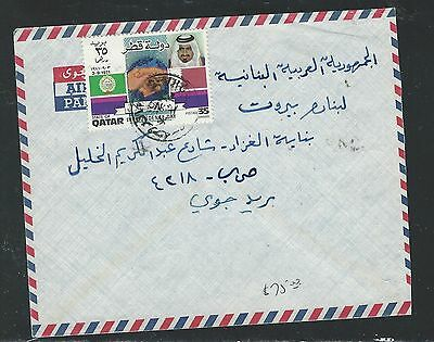 Qatar (P0204B) 1971 Independence    A/m Frank  Small Cover