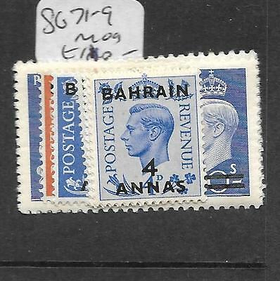 Bahrain (Pp0802B) On Gb  Kgvi  Sg 71-9  Mog