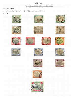 MALAYA TIGERS SG #S COLLECTION LOT £200+ 17 STAMPS SPECIALIST 99c NO RESERVE