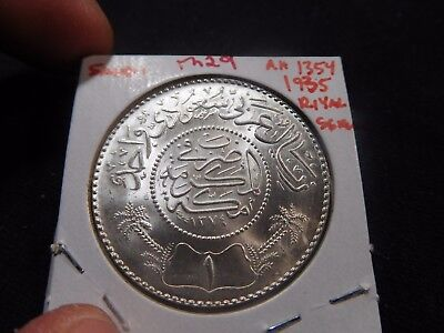 INV #Th29 Saudi Arabia AH-1354 1935 Riyal Superb GEM BU