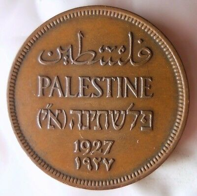 1927 PALESTINE MIL - AU - BIG VALUE - Rare Historic Coin - Lot #114