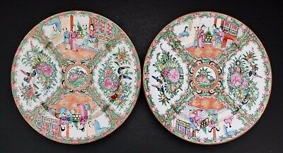 "2 Antique Chinese Famille Rose Medallion Porcelain 9 5/8"" Plates Made In China"