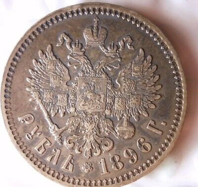 1896 RUSSIAN EMPIRE RUBLE - AU - Awesome Coin - HUGE VALUE - Lot #114