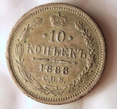 1888 RUSSIAN EMPIRE 10 KOPEKS - Excellent Scarce Silver Coin - Lot #115