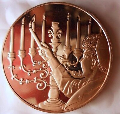 ISRAEL HANNUKAH MEDAL PROOF - VERY RARE CROWN COIN - Lot #115