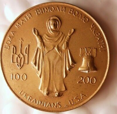 1976 ca UKRAINIANS IN USA MEDAL - Very Cool Heritage Piece - Lot #115