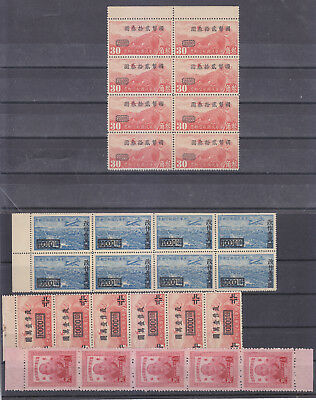 China-Cina ** Mnh Old Stamps With Full Gum See  001008