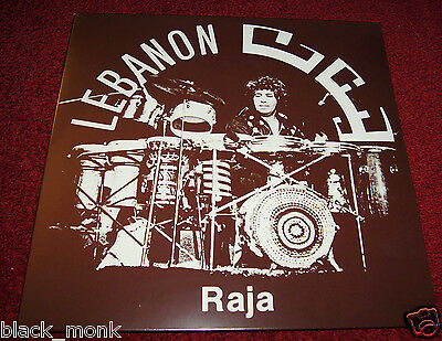RAJA LEBANON Orientalissimo WORLD JAZZ POP FOLK LP