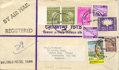 2304 BANGLADESH 1981 80 P R-Envelope uprated 20 P Dahlias VARIETY: IMPERFORATED