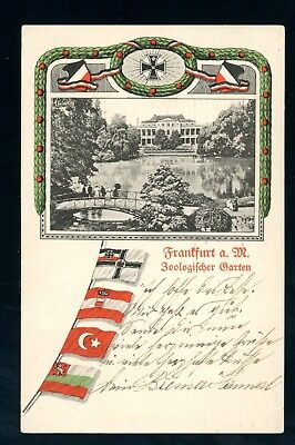 Germany  World War One  Military Postcard 1916  Posted Fieldpost   (O1113)