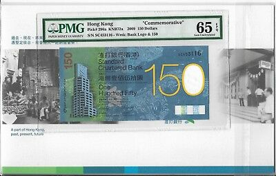 Standard Chartered Bank - $150, 2009. Commemorative. With Pack. PMG 65EPQ.