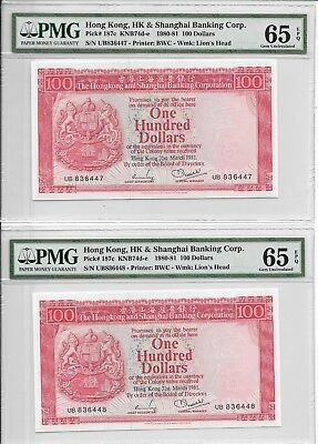 Hong Kong Bank - $100, 1981. 2 pcs in continuous numbers. Both PMG 65EPQ.