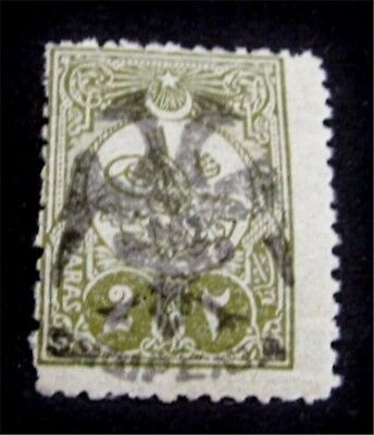 nystamps Albania Stamp # 17 Mint OG H $450