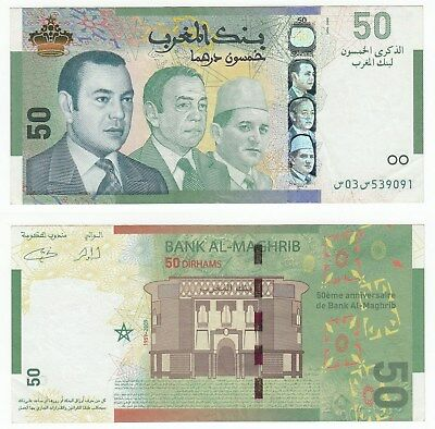MA.005) MOROCCO 50 dirhams 2009 / 50th Anniversary of Bank al-Maghrib / VF+