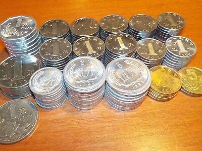 Mixed Lot of Circulated Coins from China