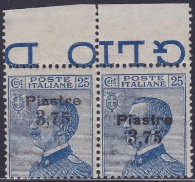 CONSTANTINOPLES 1922 6th Local Issue 3,75pi on 25c pair variety MNH B14383