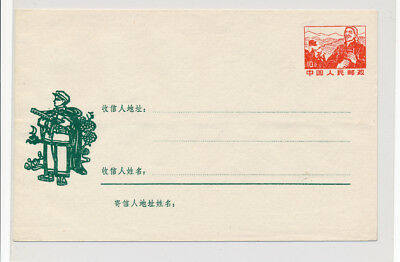 CHINA  Ungebrauche Ganzsache Postal Stationary