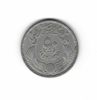 Egypt: 50 piastres 1956 silver crown size XF   (see scans)
