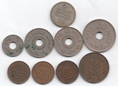 Palestine Silver 50 Mils plus 8 other Palestinian coins...99 cents...NR!