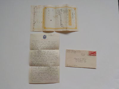 WWII Letter 1945 Japanese Blown To Pieces Philippines WW2 World War Two VTG WW 2