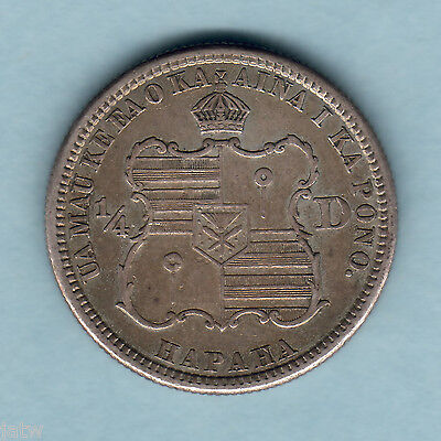 USA - Hawaii.  1883 Quarter Dollar..  Part Lustre..  aEF