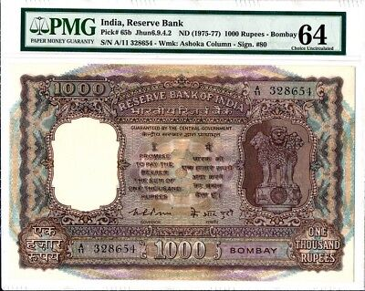 Reserve Bank India  1000 Rupees nd(1975)  PMG  64