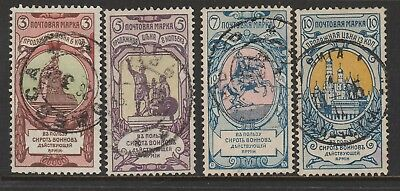 Russia 1904 War Orphans Fund set of 4 P 12x12.5 used