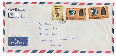 1975 KUWAIT Air Mail Cover To LONDON GB Hilton Hotel SG460 SG650