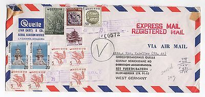 1979 KOREA Registered Air Mail Cover SEOUL To FUERTH GERMANY