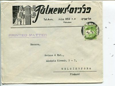 Palestine printed matter cover to Finland 1937