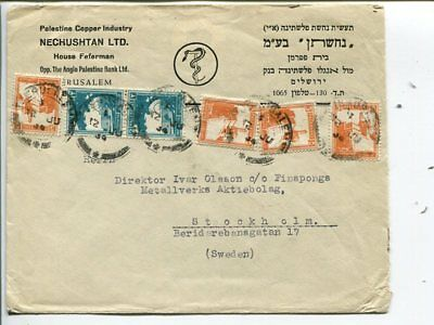 Palestine cover to Sweden 1954