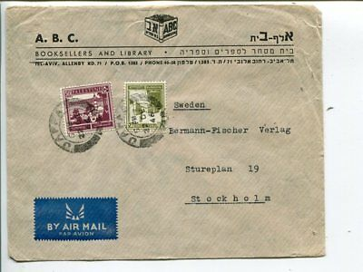 Palestine air mail cover to Sweden 1946