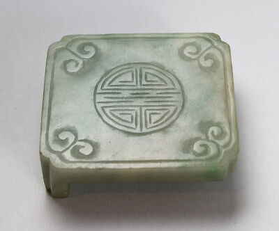 19TH C CHINESE CARVED JADE BELT HOOK BUCKLE w SHOU SYMBOL