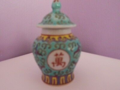 Vintage Chinese Porcelain Calligraphy & Flowers Des Temple Ginger Jar 8 Cms Tall