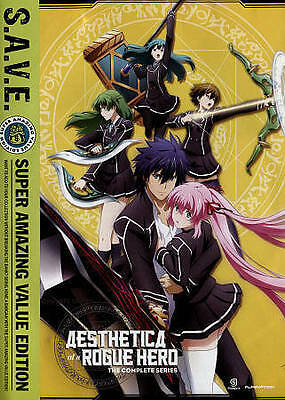 Aesthetica of a Rogue Hero: The Complete DVD