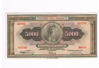 Greece P 103 5000 Drachmai 1932 Athena Griffin Very Large Note Nice Vf