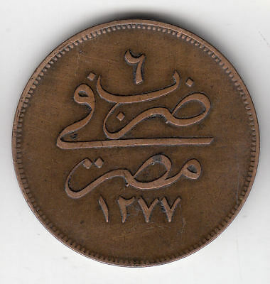 Argentina 2 Cents 1891 Copper Shield         91A                 By Coinmountain
