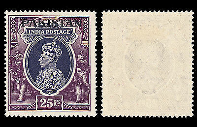 Pakistan 1947 Overprint on India KGVI 25r very fine mint lightly hinged CV £90
