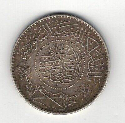 Saudi Arabia, Silver One Riyal Coin See Pictures