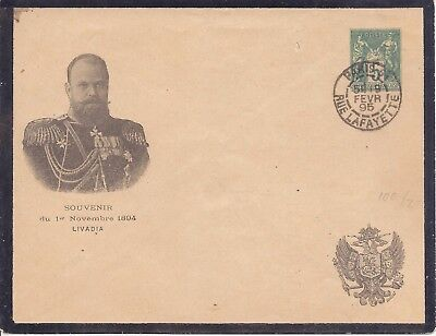France 1894 Livadia mourning 5c Sage stationery envelope cto