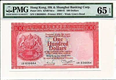 Hong Kong Bank Hong Kong  100 1981  PMG  65EPQ