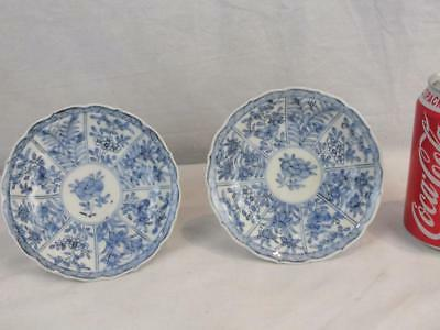 Pr Early 18Thc Chinese Porcelain Moulded Floral Saucer Dishes - Flower Marks