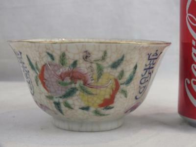 Fine 19Th C Chinese Porcelain Famille Rose Pomegranates Bats Calligraphy Bowl