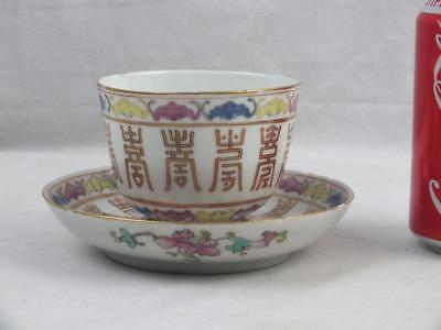 19Th C Chinese Porcelain Trembleuse Bats Calligraphy Bowl And Saucer