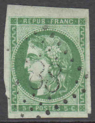 FRANCE 41 88 CANCEL HUGE TALL SOUND $200 SCV 99c NO RESERVE