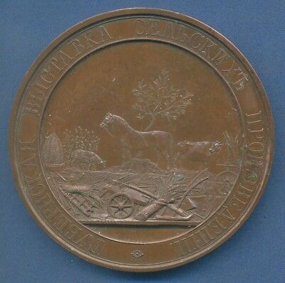 **RUSSIA 1840s Cattle Agriculture Rural Works Exhibitions HUGE 95mm medal