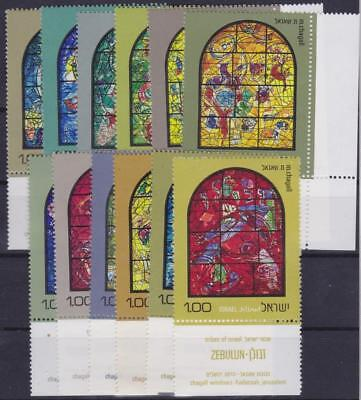 ISRAEL 1973 Chagall Glass I and II Issue with tab MNH B13582