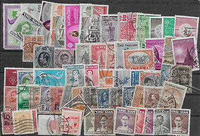 Siam Thailand Lot Old Mh/used Stamps