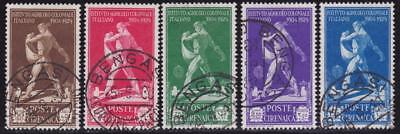 ITALIAN COLONIES CYRENAICA 1930 Agricultural Institute set 5v Used B14444