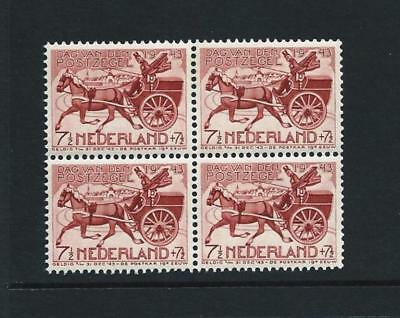 Netherlands 1943  - National stamp day - Block of 4 - MNH